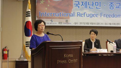 """""""国际难民和宗教自由""""研讨会  会议发言(三)"""