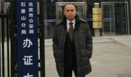 国际律师协会呼吁中国尊重律师工作权利