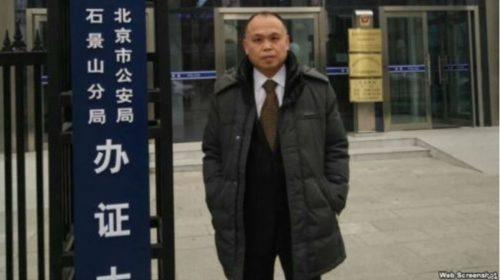 中国人权律师余文生被关判刑一千日后首见律师 身体状况堪忧