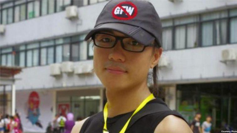 国际特赦紧急关注珠海甄江华案促立即释放