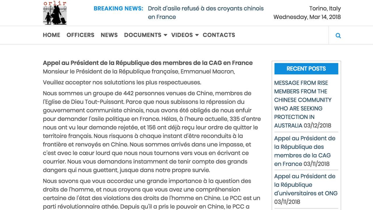 全能神教会基督徒:致法国总统马克龙的一封公开信