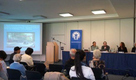 国际人权协会年会关注中国宗教信仰受迫害状况