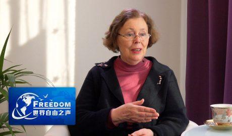玛丽·侯芷明女士谈中国人权与宗教迫害