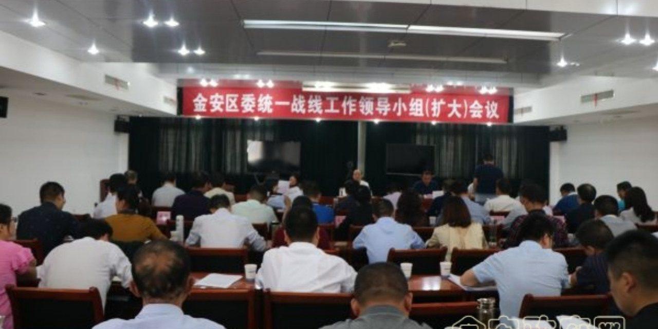 中国开展整治韩国基督教在华教会的专项行动