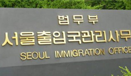 """帮助""""脱北者"""" 一中国人获得韩国难民身份"""