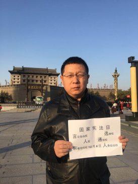 美退人权理事会 民运人士忧中国肆意妄为
