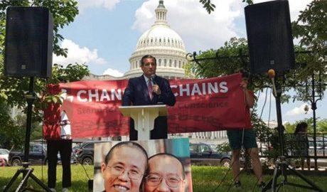 美国政界和公民社会为中国良心犯呼吁