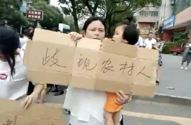 政府巨款资助留学生 中国民间强烈反弹
