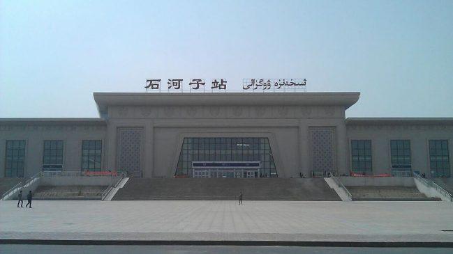 新疆民族学校:六人因手机存有宗教信息被秘密抓捕