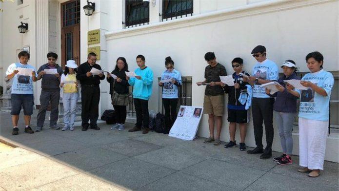 旧金山华人基督徒为高智晟举行祷告会