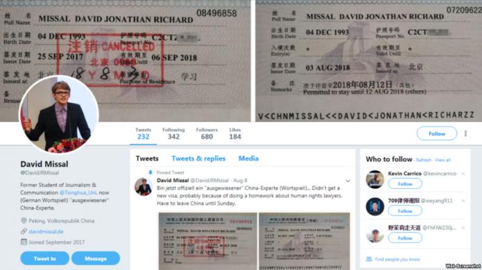 清华大学新闻系德国留学生因采访维权律师被迫离开中国