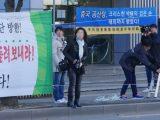中共破坏全能神教会难民申请的虚假示威在韩启动