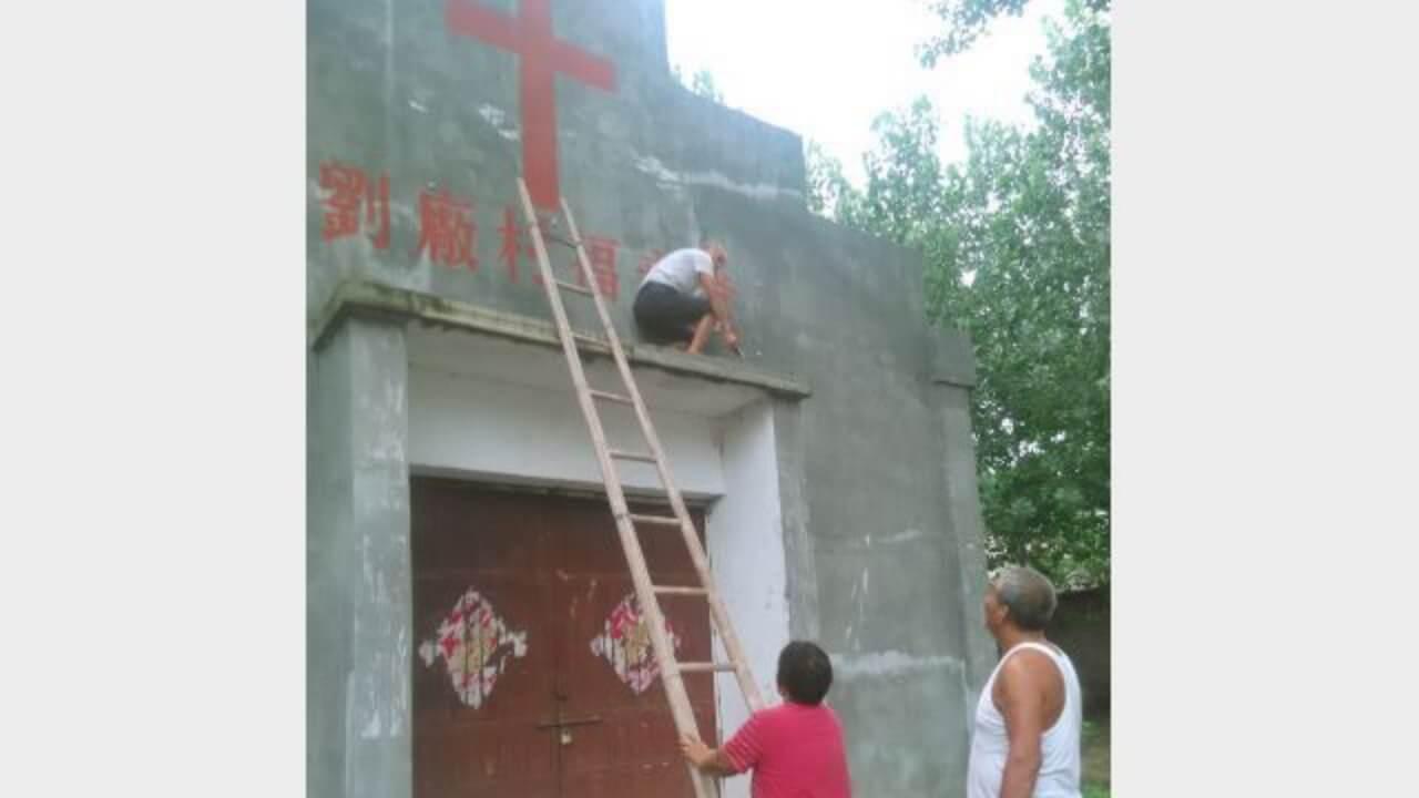 三天内21座政府管控的三自教堂遭查封(视频)