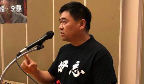 旅美教师:中国高校遭严控