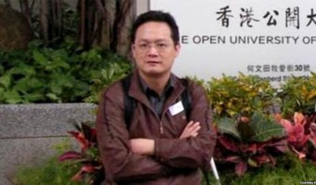 中国网友因网上转发评论遭当局逮捕或判刑