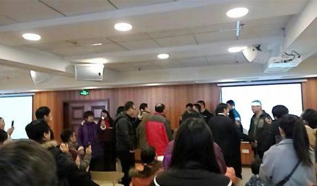 江苏徐州道恩教会再遭警取缔。(志愿者提供/记者乔龙)