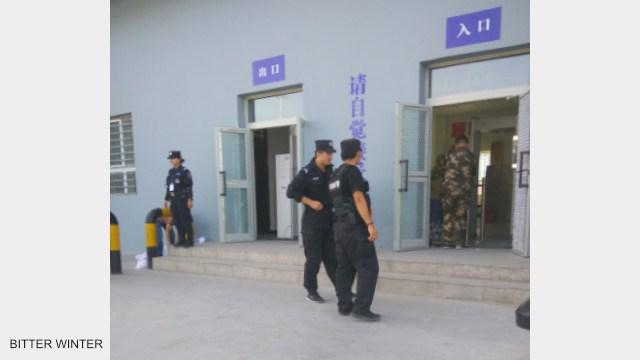 """""""学校""""还是监狱?——《寒冬》独家曝光关押维吾尔人的教育转化营(组图、视频)"""