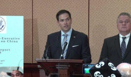 美国国会及行政当局中国委员会(CECC)共同主席克里斯·史密斯众议员和马克·鲁比奥参议员(左)。