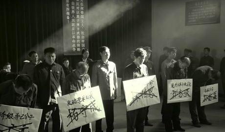 中国基督教受迫害概况