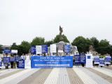 全能神教会在韩基督徒至青瓦台抗议亲共分子吴某某举行假示威活动