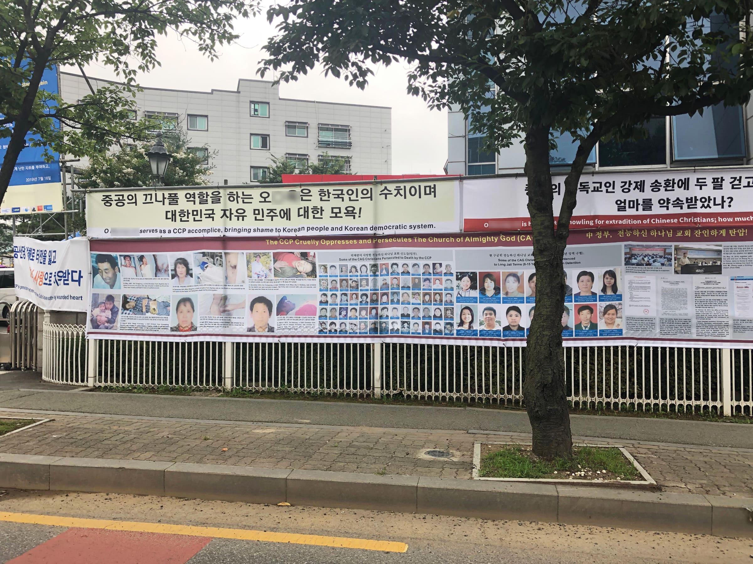 吴O玉充当中共的帮凶,是韩国人民的耻辱,是羞辱韩国的民主主义制度!