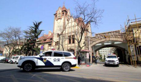 青島市公安局出警