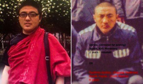 在狱中服刑期间的四川阿坝格尔登寺僧人洛桑多吉与洛桑其曾
