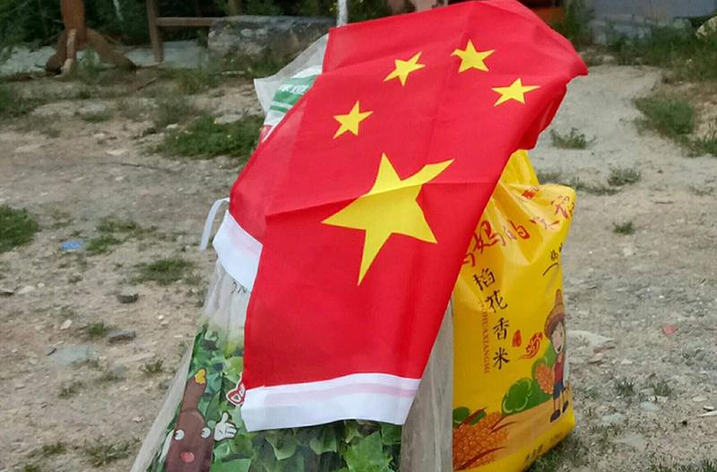 青海玉树当局近期发放给贫困藏人的物资及五星红旗