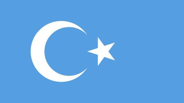 两名维吾尔学者将被处决,各方呼吁北京刀下留人