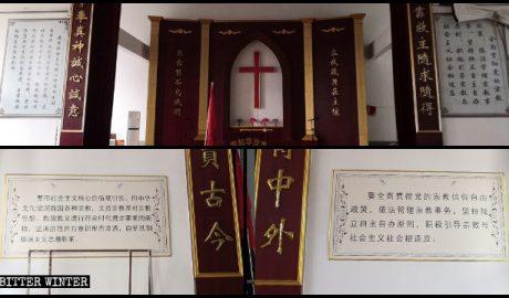 中国各地教堂的十诫被清除,换成习近平语录