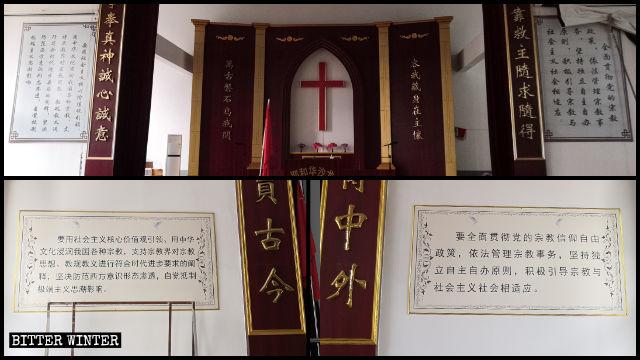 习近平语录贴进教堂取代圣经十诫    中共计划性消灭基督教教义