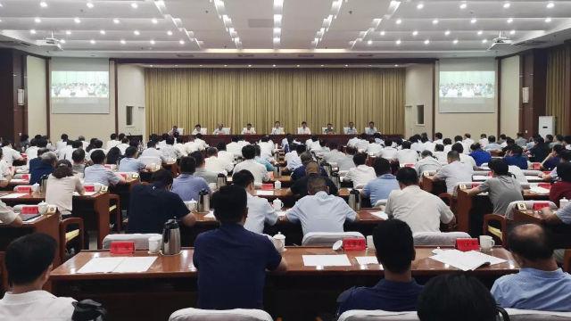山西省召开国庆期间防风险、保安全护稳定动员部署会议(网络图片)