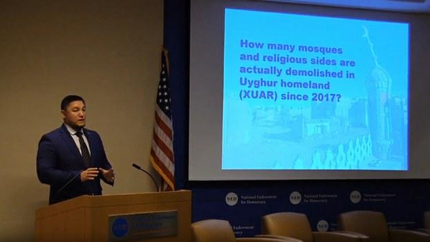 """人权组织报告:中国""""去清真化""""抹杀维吾尔人信仰"""