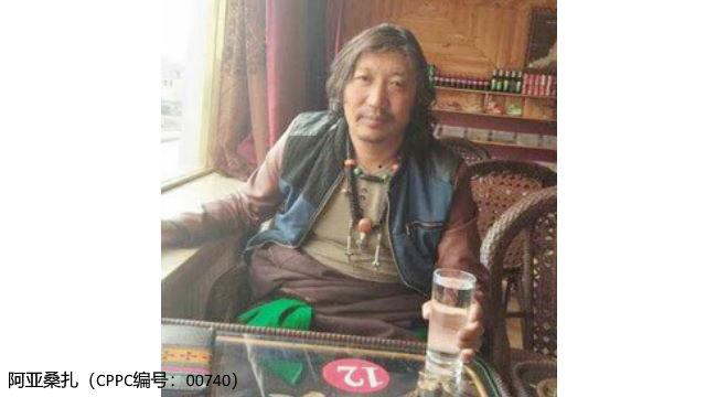 """西藏环保人士阿亚桑扎获刑七年 罪名是""""寻衅滋事"""""""