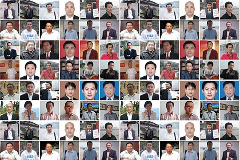 广州世界律师大会禁中国维权律师参加