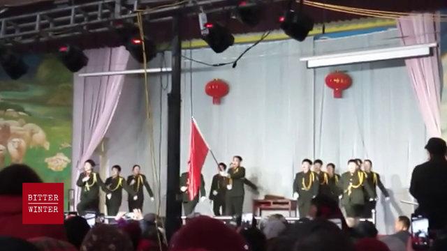圣诞节中国化:基督徒被迫唱红歌颂党 官员全程监控