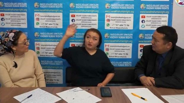 新疆女商人手机装外国通讯软件被判入狱