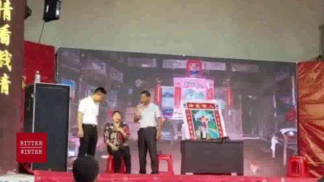 中共推丑化基督教戏剧迫民众观看 宣传脱贫致富得靠共产党