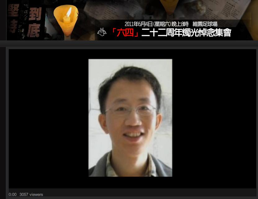 政府忙封城更忙封口:北京社会活动人士胡佳因受邀本台视频访谈被限制人身自由
