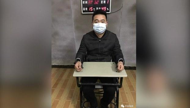 """""""散布疫情信息"""" 云南五名医务人员被拘留"""