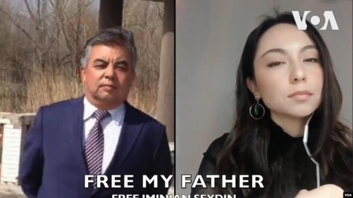 中国:维吾尔族历史学者被秘密审判,获刑15年