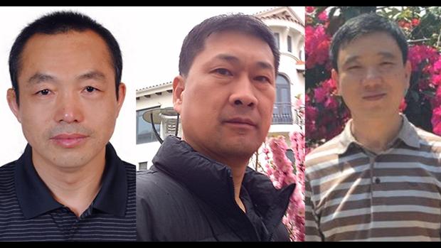 丁家喜(左)、张忠顺(中)和戴振亚(右)