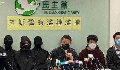 多位香港民主派议员召开记者会控诉港警滥权