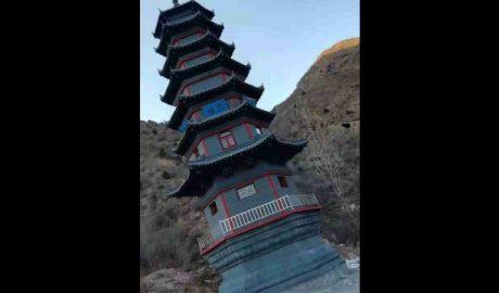 清凉寺内佛塔被拆毁之前