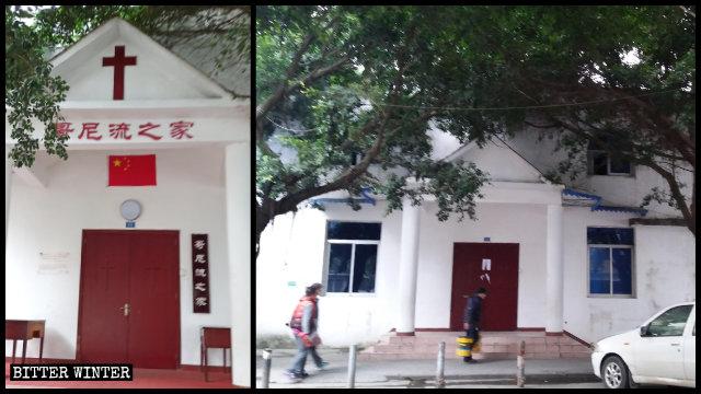 """四川官方、家庭教会连遭取缔 数百信徒""""游击式""""坚持聚会"""