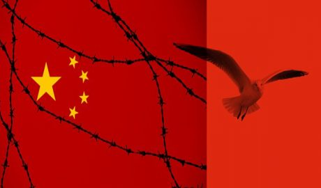 中国国旗铁丝网