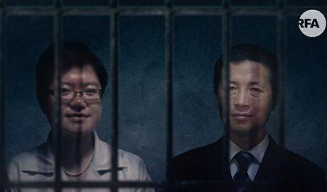 中国人权律师