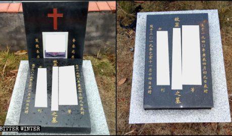 信徒墓地带十字架的墓碑被清除