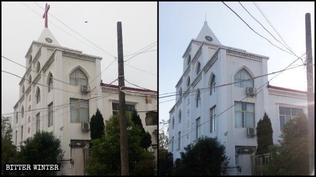 固始县染坊教堂的十字架标志被拆除