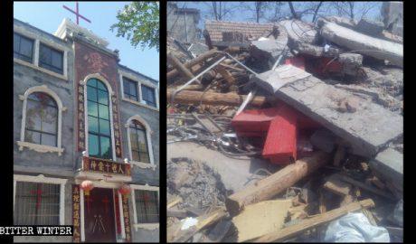 夏庄基督教堂被拆前后